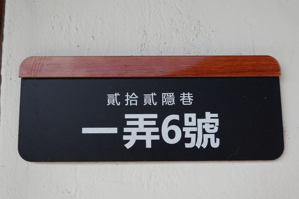 17DSC03455.JPG