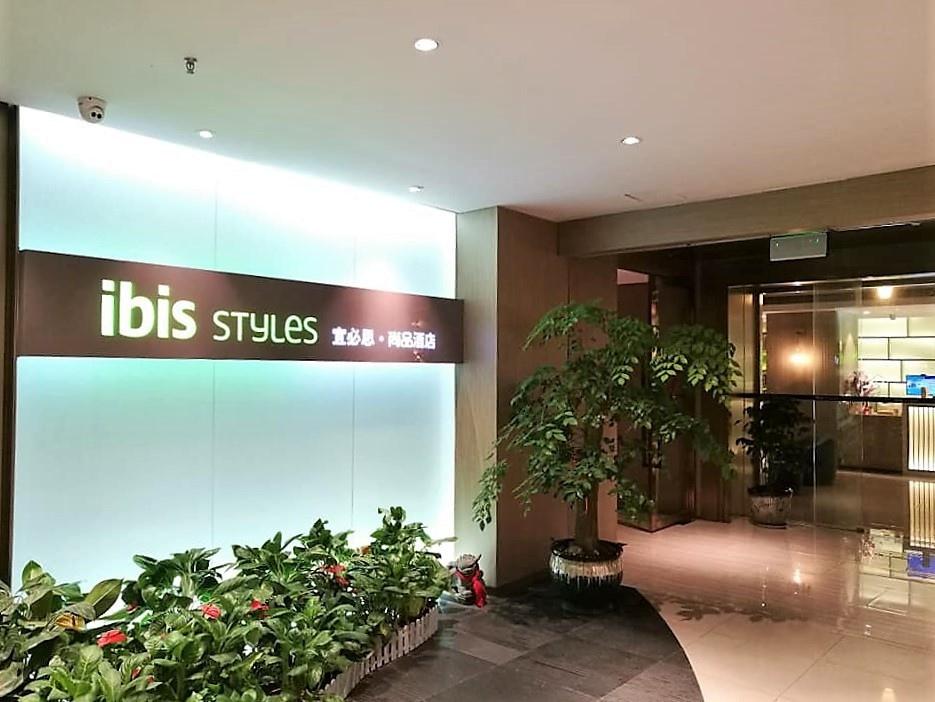 ibis3.jpeg